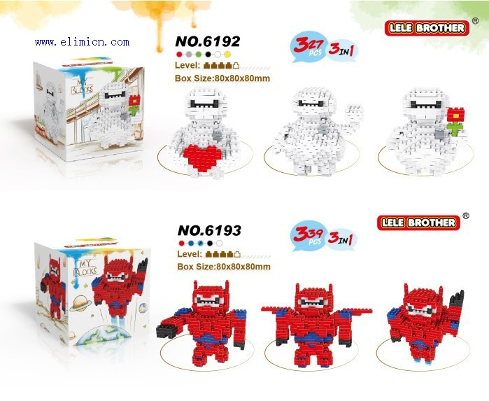 Big Hero Baymax DIY Blocks