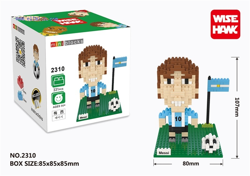 DIY Blocks Football Star Messi 2310