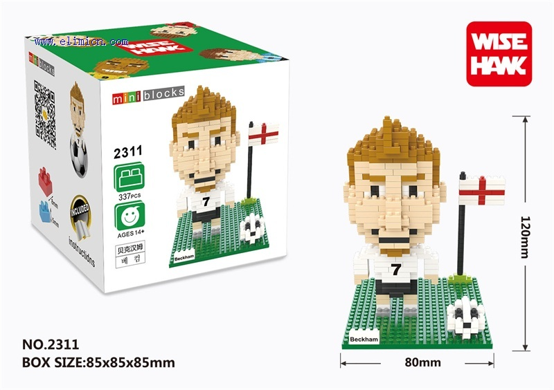 DIY Blocks Football Star Beckham 2311