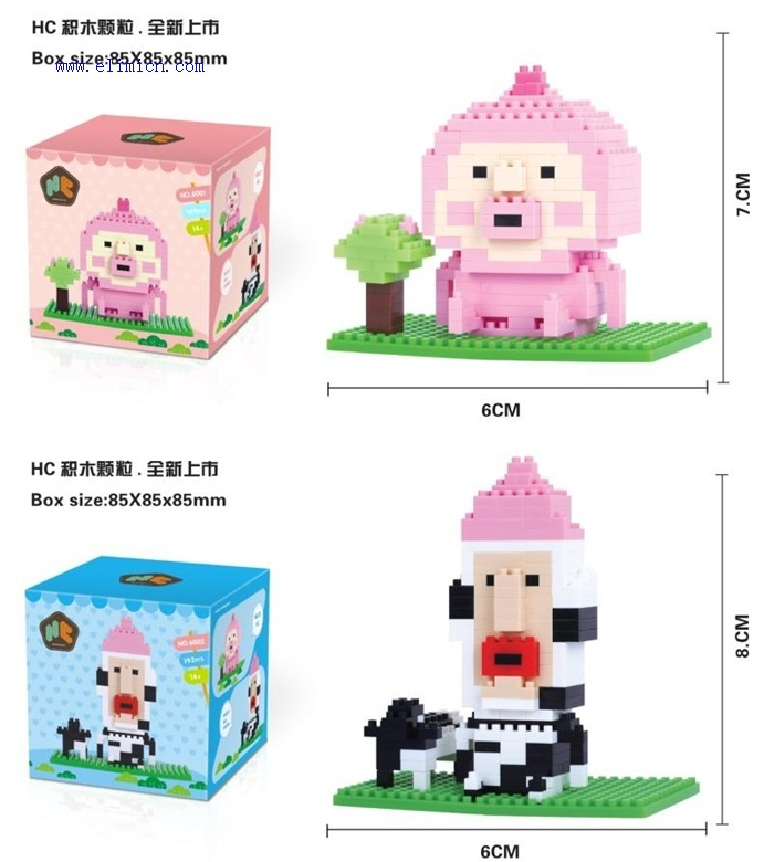 Japanese hc Fairy Farm BLOCKS