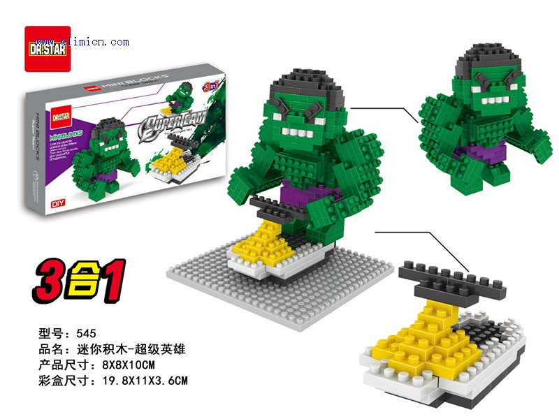 DR STAR 3IN1 DIY Blocks Hulk 545