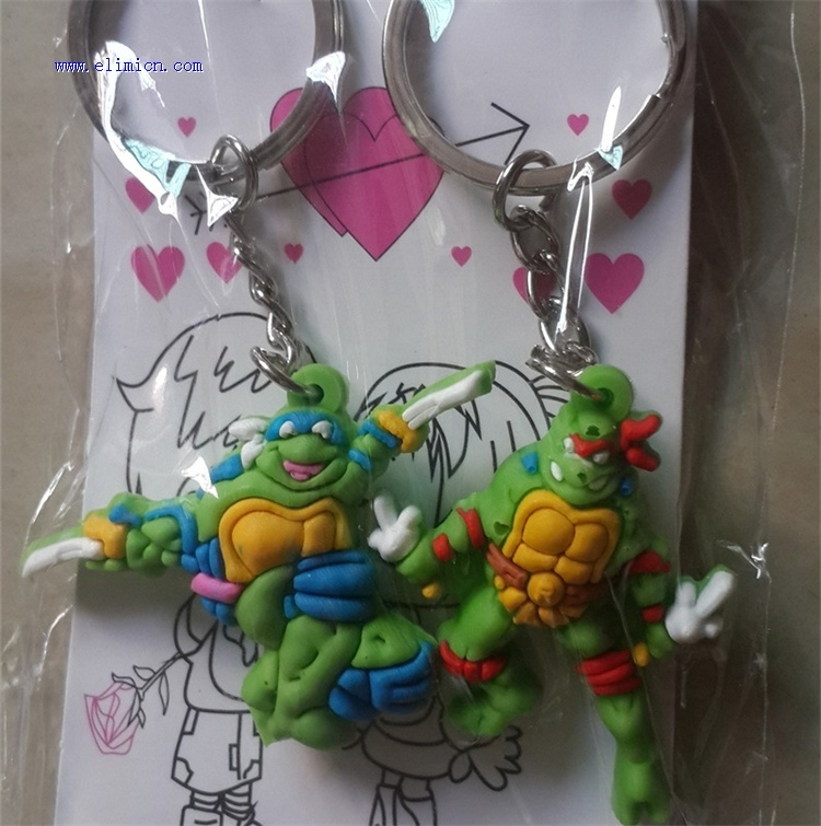 Cartoon Couple key ring Turtles