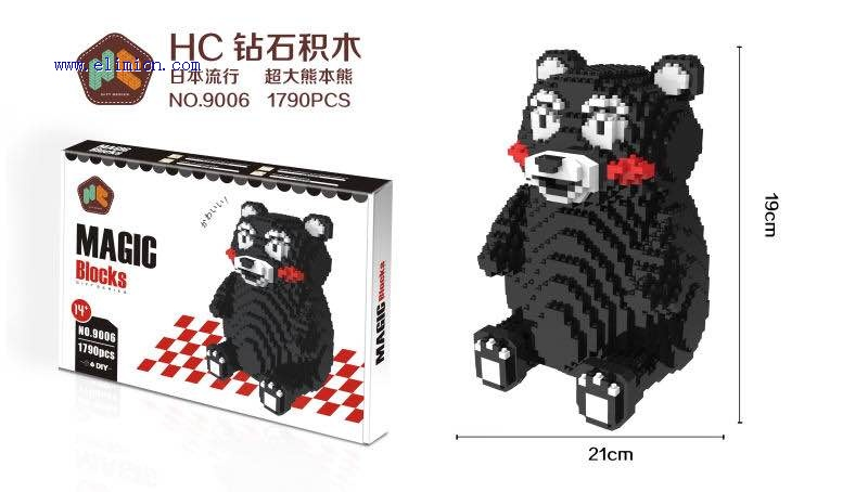 HC Magic Blocks DIY Building Toys Kumamon 9006