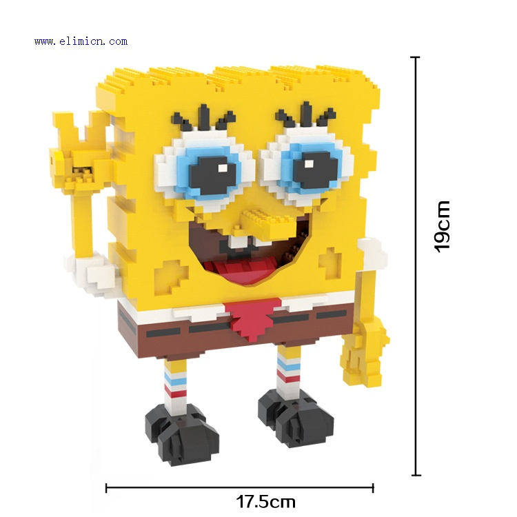 HC Magic DIY Blocks Spongebob 9007