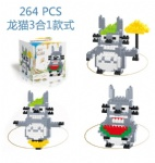 Le le 3in1 Totoro Blocks