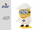 QCF Diamond Blocks Minions Suit 9572