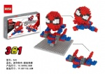 DR STAR 3IN1 DIY Blocks Spider 540