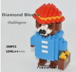 Paddington Bear DIY Blocks