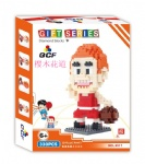SLAM DUNK Mini Blocks 9517
