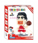 SLAM DUNK Mini Blocks 9519
