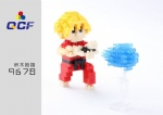 QCF Blocks StreetFighter KEN 9678