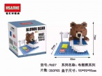 HSANHE Mini Blocks Brown Bear 9607