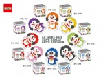 Dr Star Blocks 8 Colors Doraemon Series