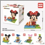 Weagle Disney DIY Blocks 2364-2368