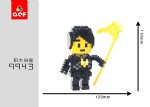 QCF Diamond blocks LEGO NINJAGO 9943