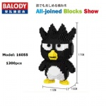 Balody Penguin 16055